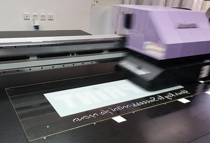הדפסה על פרספקס