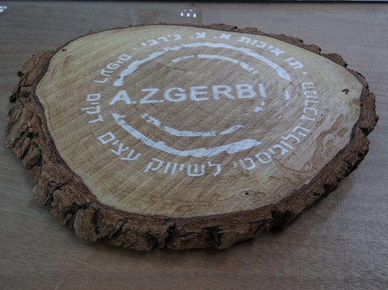 הדפסה על עץ טבעי
