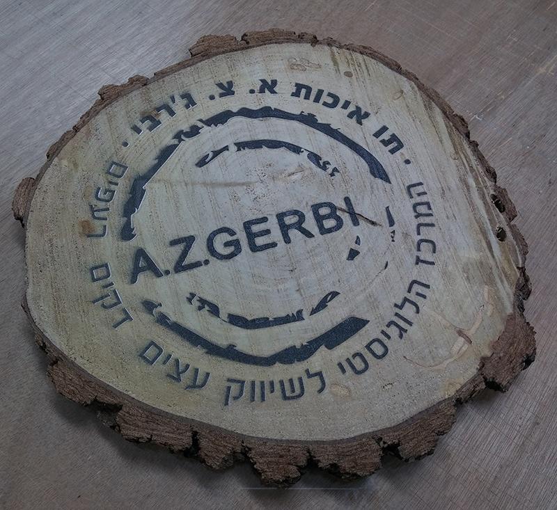 תחתיות לסירים מעץ מלא