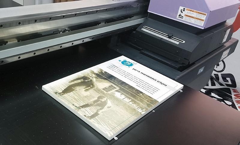 הדפסה על פח