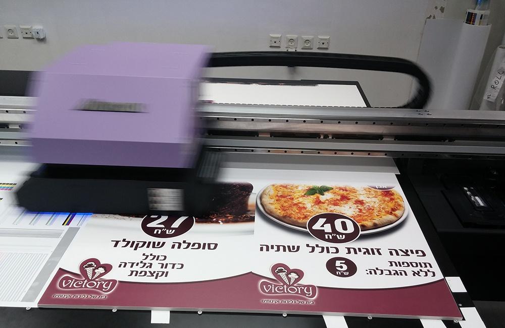הדפסה על קאפה