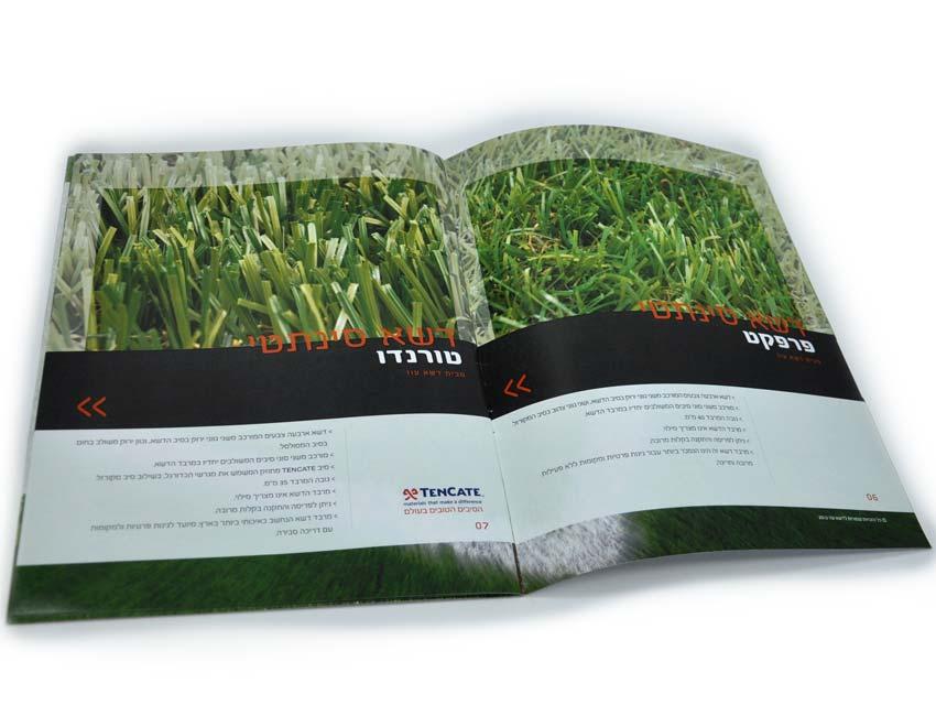הדפסת קטלוג 16 עמודים