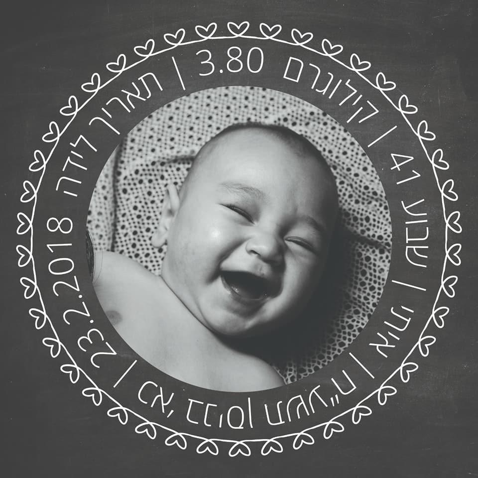 תעודת לידה דגם: אפור כהה